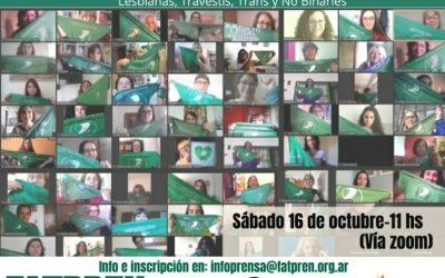 Asamblea Nacional de Trabajadoras de Prensa